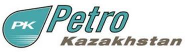 ПетроКазахстан Инк.